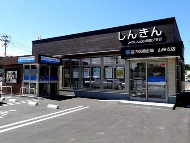20170517-2.JPG