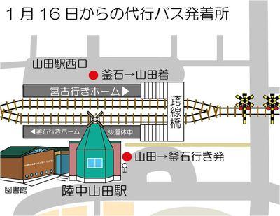 20200116からの代行バス発着所4.JPG