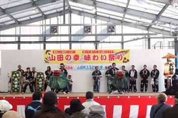 3-1八幡太神楽.JPG