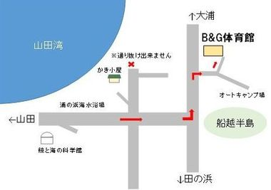 B&G地図2.JPG
