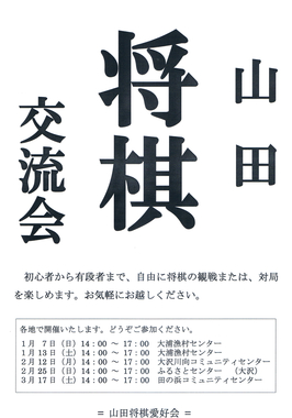 CCF20171227_00000.jpg