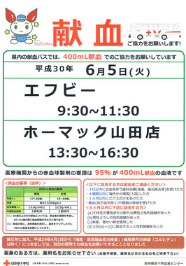 CCF20180602_00000.jpg