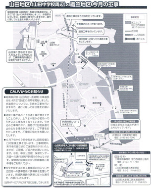 CCF20180616_00001.jpg