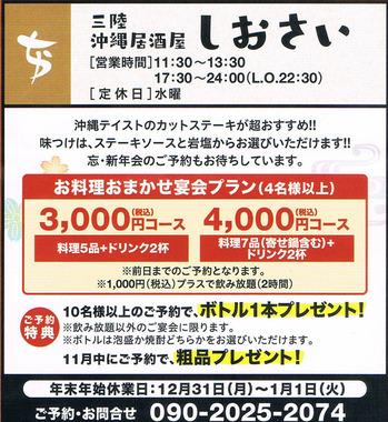 CCF20181119_00000-1.jpg