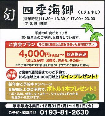 CCF20181119_00000-2.jpg