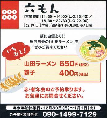 CCF20181119_00000-4.jpg
