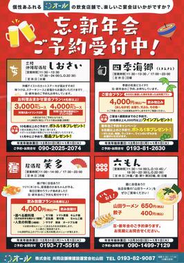 CCF20181119_00000.jpg