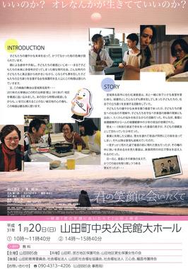 CCF20190116_00001.jpg