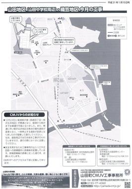 CCF20190208_00001.jpg