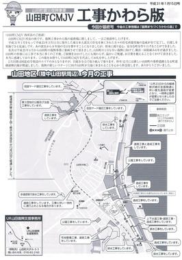 CCF20190208_00002.jpg