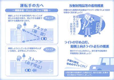 CCF20190927_00001.jpg