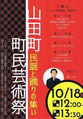 CCF20201031_00001.jpg