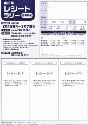 CCF20210213_00001.jpg