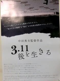 CIMG1256-ポスター-2.jpg