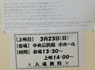 CIMG1256-下-2.jpg