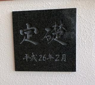 CIMG1931.JPG