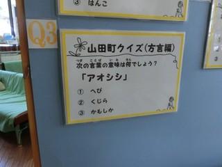 CIMG4631s.jpg