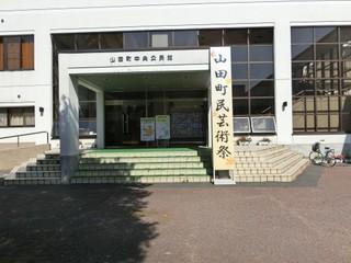 CIMG4663s.jpg