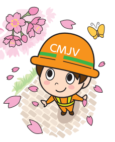 CMJV君.PNG