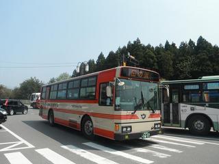 DSCF0351-2.jpg