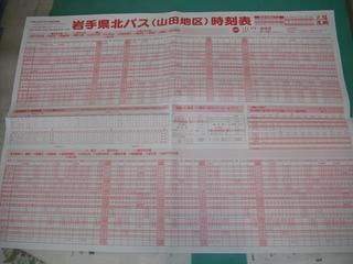 DSCF0362-2.jpg