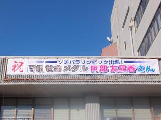 DSCF2499-2.jpg
