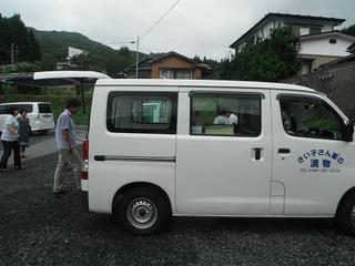 DSCF3425-2.jpg