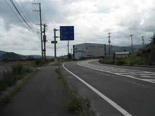 DSCF4243-2.jpg