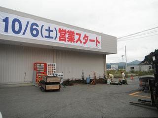 DSCF4391-2.jpg