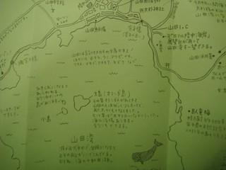 DSCF5584-2.jpg
