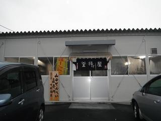 DSCF5983-2.jpg