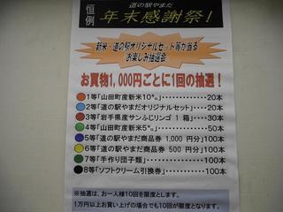 DSCF6100-2.jpg