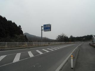 DSCF8482-2.jpg
