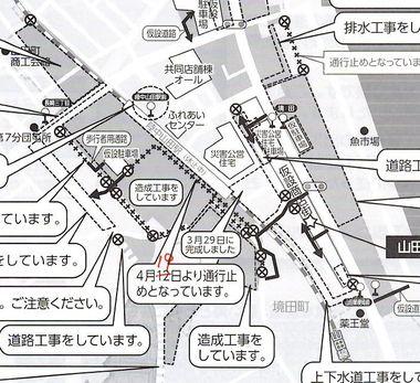 かわら版4月15日.jpg