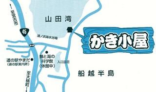 カキ小屋地図.jpg