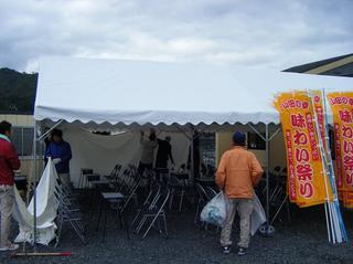 テント設営-1.JPG