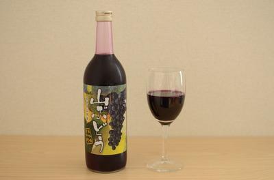 ワイングラスと瓶.JPG
