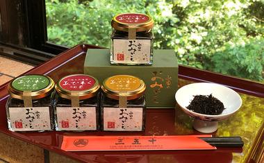 山田のおみごと(あかもく佃煮)3種セット_文字なし.jpg