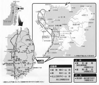 山田町地図-2.jpg