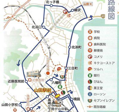 巡回バス路線.jpg