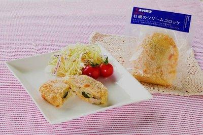 揚げない牡蠣クリームコロッケ画像-2.jpg