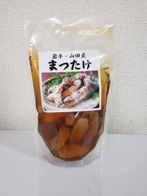 松茸ご飯の素.jpg