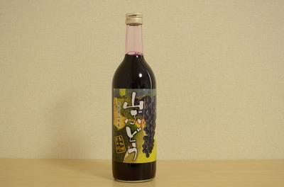 瓶1本.JPG