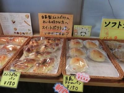 豆乳クリームパン.jpg