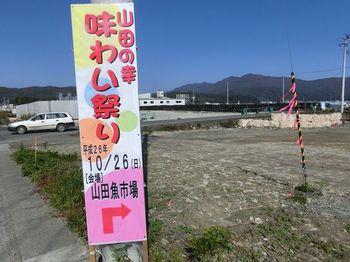 2看板と駐車場.JPG