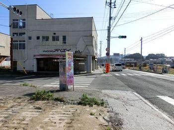 4宮古方面から駅前交差点左折看板.JPG