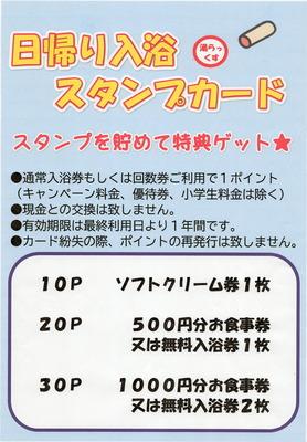 EPSON006.JPG
