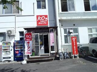 PA013081-2.jpg