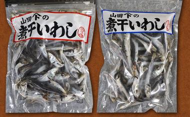 YD-052_大和水産_三陸山田の煮干セット.jpg