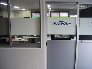 blog用 004-1.JPG